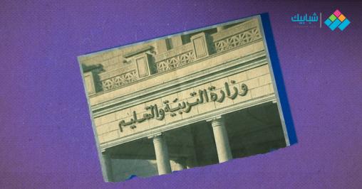 تنسيق الثانوية العامة 2019 علمي وأدبي.. مؤشرات لتنسيق العام الجديد