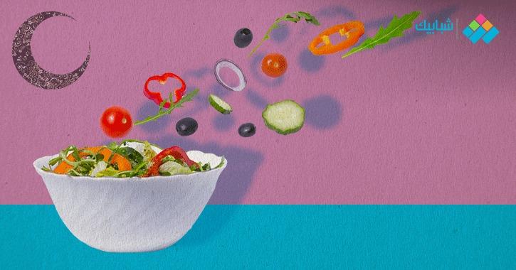 وجبة دايت 14 رمضان.. كفتة مشوية وسلطة خضرا