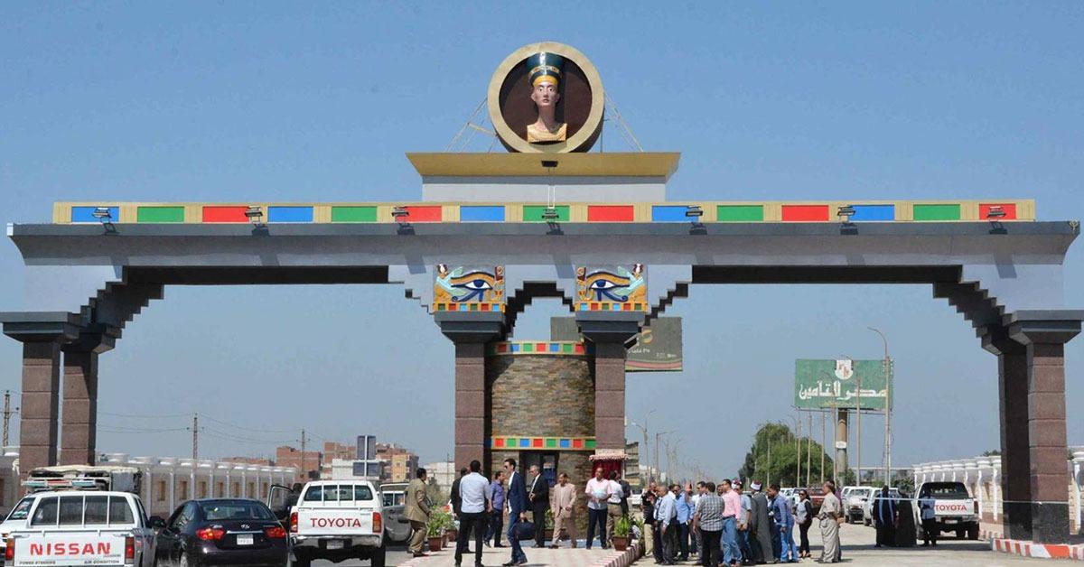 جامعة المنيا تطلق مؤتمرا لترويج السياحة في مصر.. 24 أكتوبر