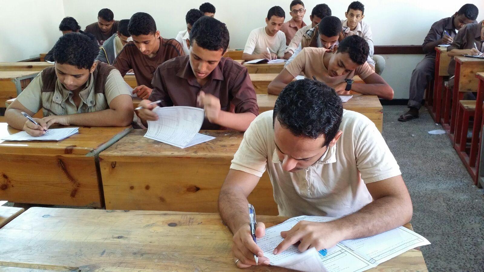 بدء امتحان الرياضيات للصف الأول الثانوي 2019