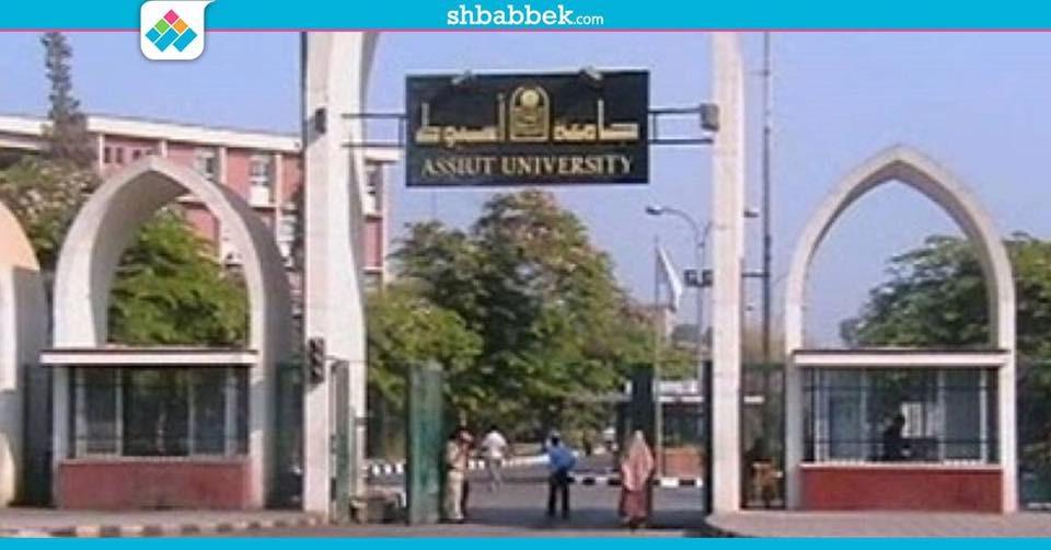 جامعة أسيوط تقرر منح الطلاب أجازة بسبب الأحوال الجوية