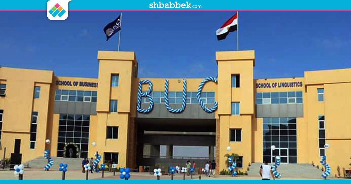 جامعة بدر تعلن بدء اختبارات القدرات لطلاب الثانوية العامة