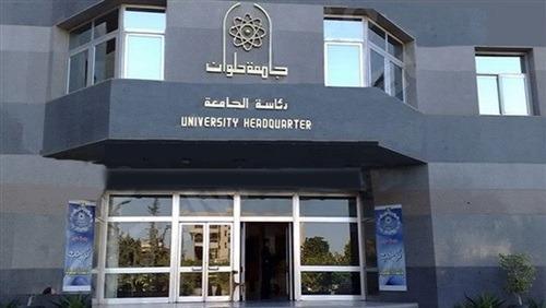 افتتاح الفندق التعليمي لكلية سياحة حلوان أول مايو
