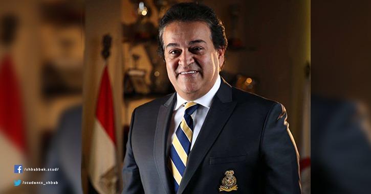 وزير التعليم العالي يفتتح مركز دراسات طريق الحرير بجامعة عين شمس
