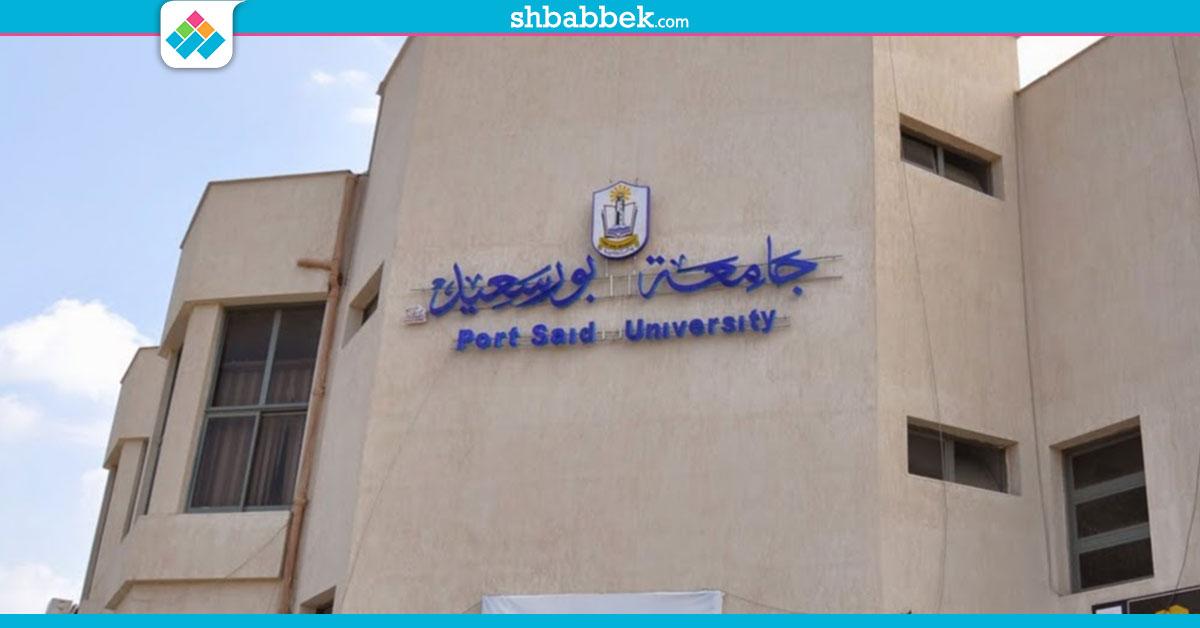 مواعيد دورات التربية العسكرية بجامعة بورسعيد