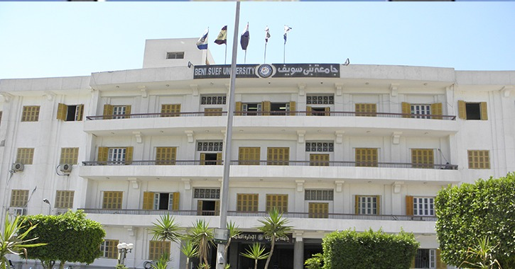 جامعة بني سويف ترد على اتهامات عضو مجلس النواب بنجاح 500 طالب كويتي دون حضور