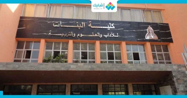 ندى صلاح رئيسا لاتحاد الطلاب ببنات عين شمس