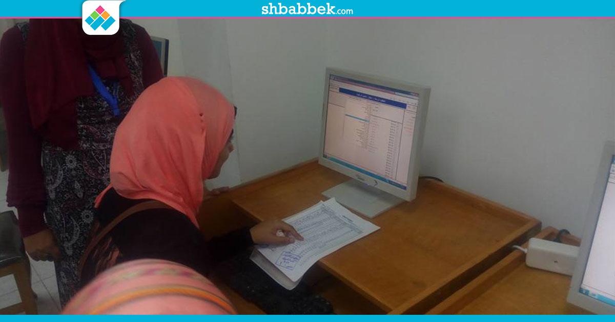 http://shbabbek.com/upload/لطلاب أدبي.. الحد الأدنى للقبول بكليات الآثار