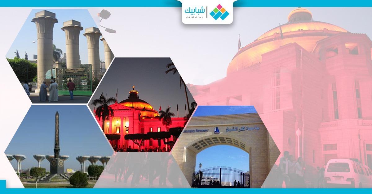 تعرف على ترتيب الجامعات المصرية في التصنيف العالمي
