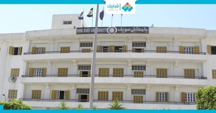 إنشاء مركز الخدمة العامة العامة بكلية السياحة جامعة بني سويف