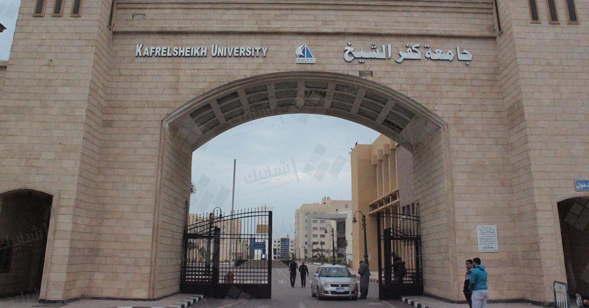 إنشاء حدائق رياضية وصالات جيم بحرم جامعة كفر الشيخ