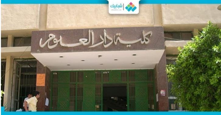 «عبد الراضي عبد المحسن» قائمًا بأعمال عميد دار العلوم.. مؤقتا