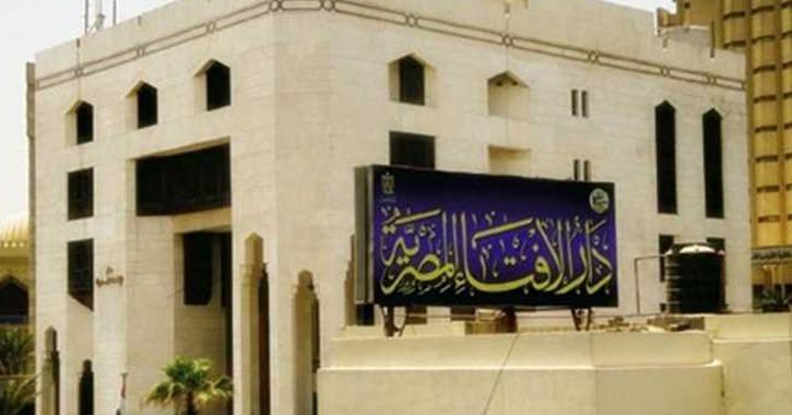 دار الإفتاء المصرية: لم تثبت رؤية هلال شهر شوال