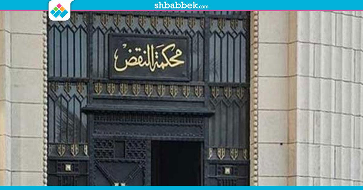 محكمة النقض تقضي نهائيا بالمؤبد لسيدة تؤيد الإخوان وتعدم 20 آخرين