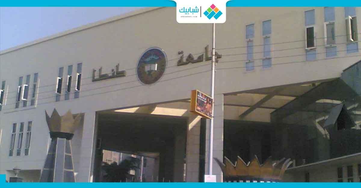 تعيين الدكتور الرفاعي إبراهيم نائبا لرئيس جامعة طنطا