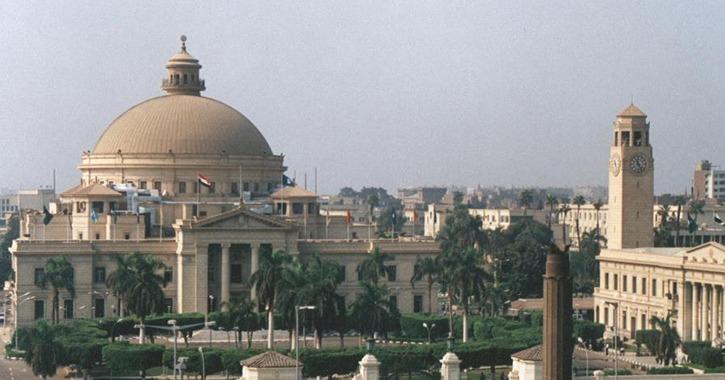 إعلان نتيجة الفصل الدراسي الأول في بعض كليات جامعة القاهرة والباقي تباعا