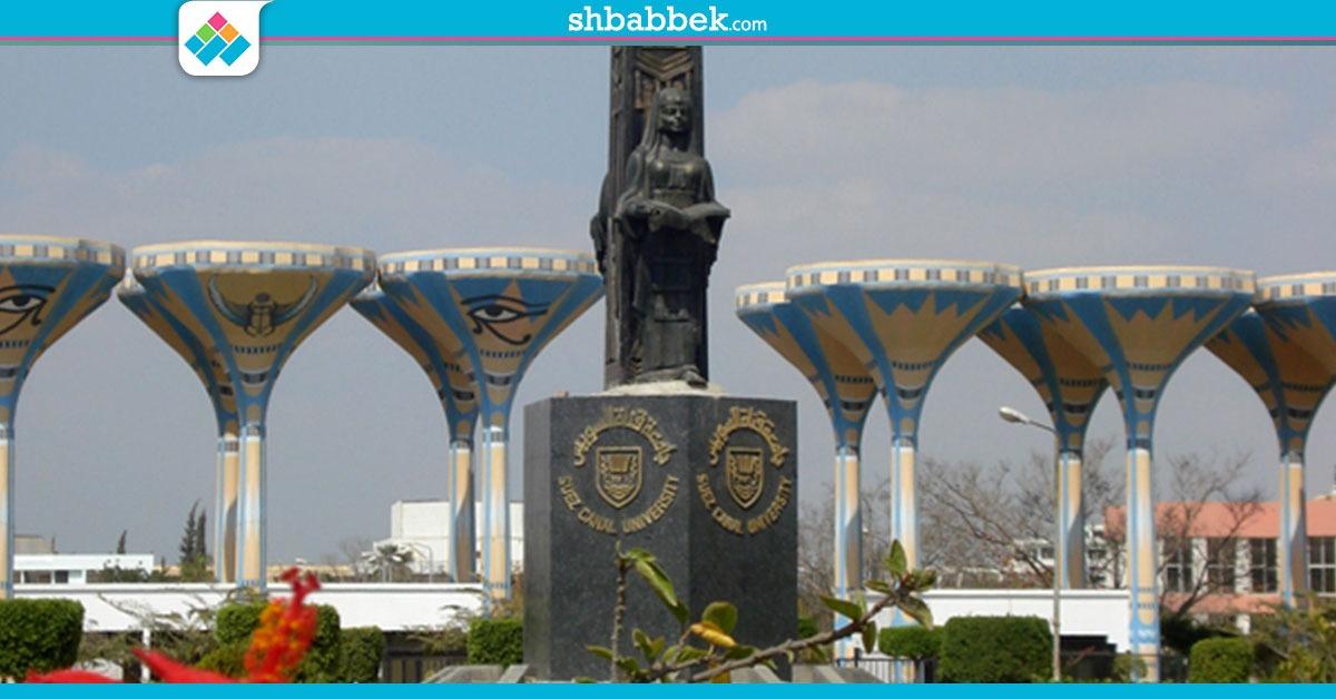 إصابة 35 طالبا بجامعة قناة السويس في حادث سير