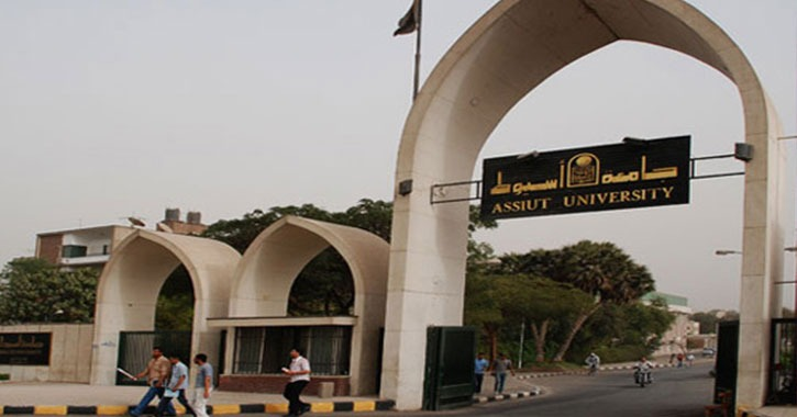 جامعة أسيوط تحتل المركز الثاني في مسابقة أفضل الجامعات المصرية
