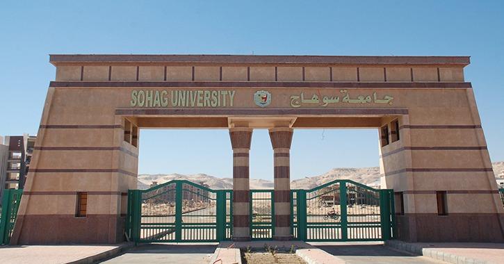 لجنة من الأعلى للجامعات تزور جامعة سوهاج لإنشاء كلية للتربية النوعية