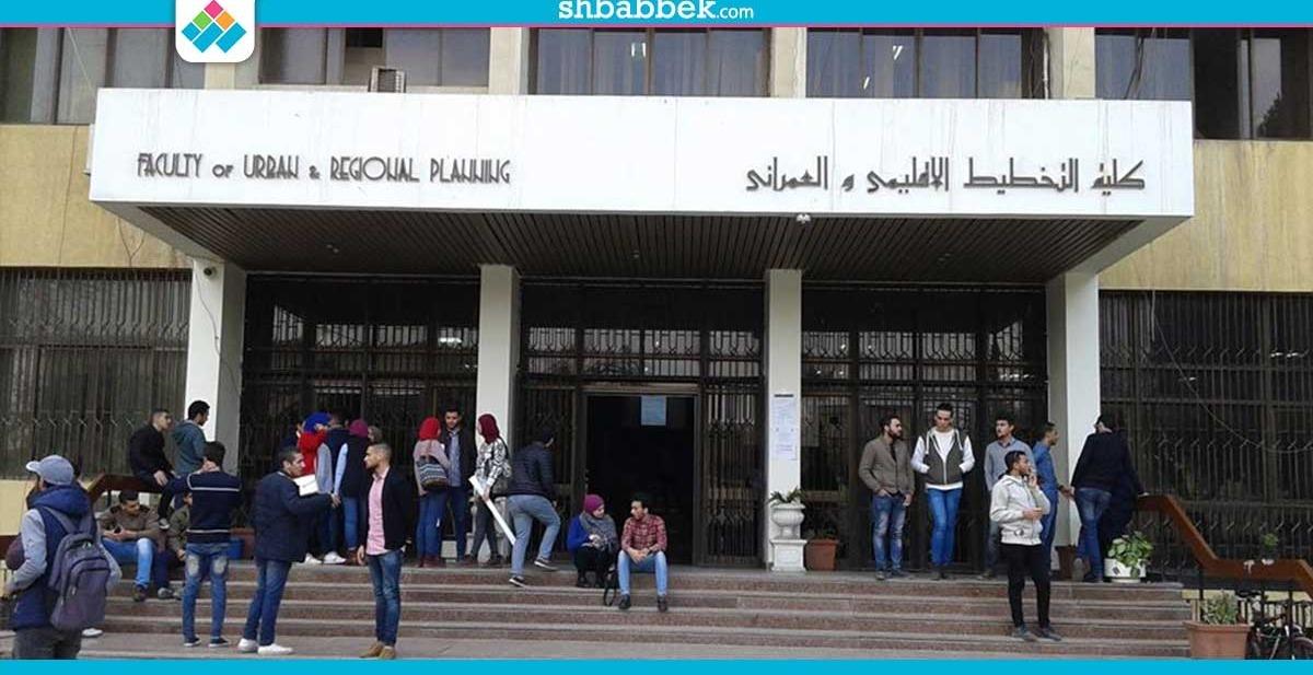 71 طالبا يخوضون انتخابات اتحاد الطلاب بـ«تخطيط عمراني القاهرة»