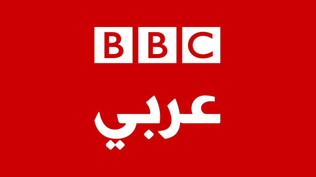 للصحفيين.. فرصة عمل في BBC