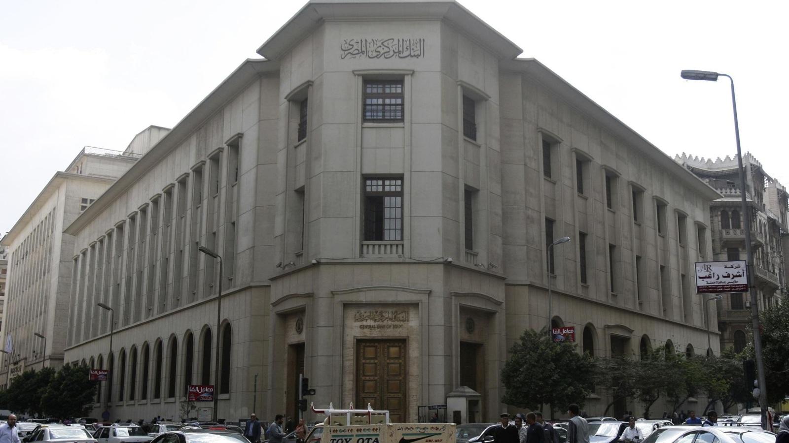 ارتفاع الدين الداخلي في مصر إلى 4 تريليونات جنيه نهاية ديسمبر