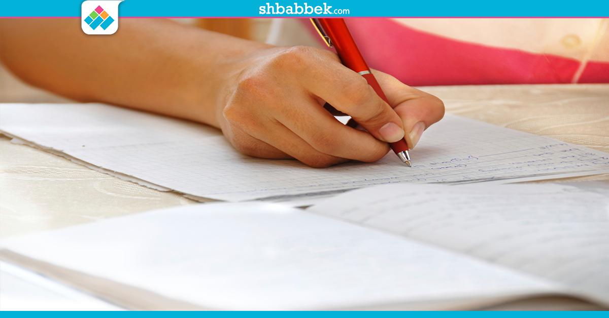 نماذج امتحان التفاضل والتكامل باللغة الإنجليزية لطلاب الثانوية العامة