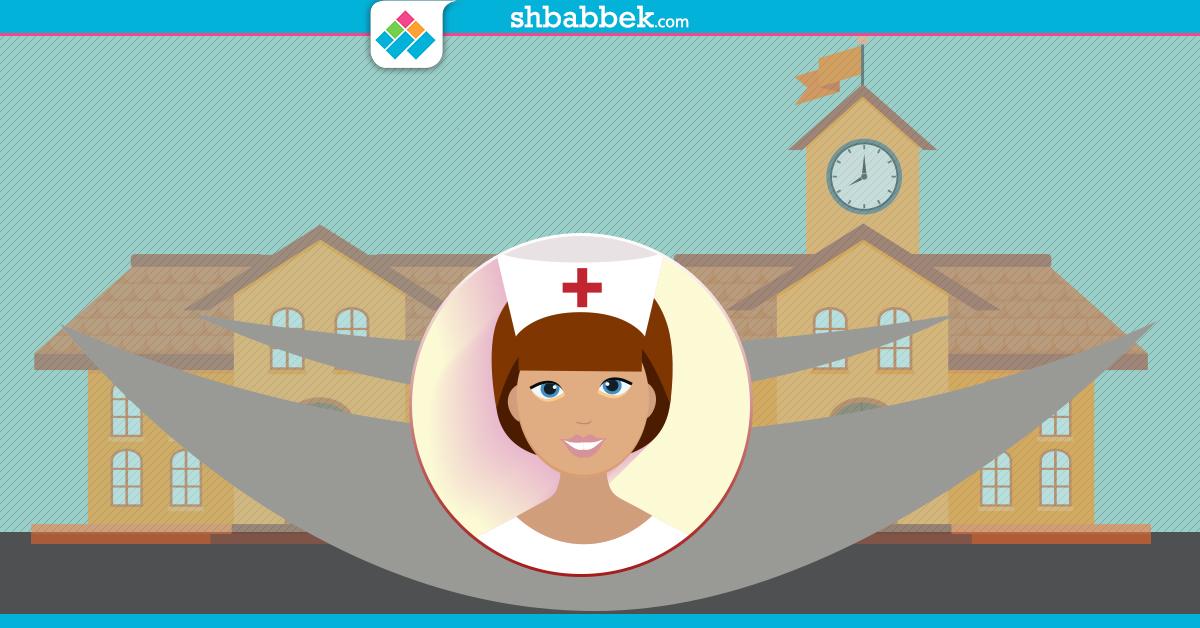 http://shbabbek.com/upload/كلية التمريض جامعة الأزهر.. طريقك عشان تكوني «ملاك رحمة»