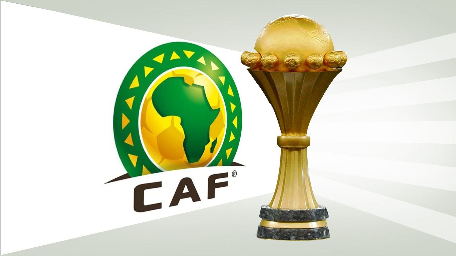 عاجل..  تخفيض أسعار تذاكر بطولة كأس افريقيا