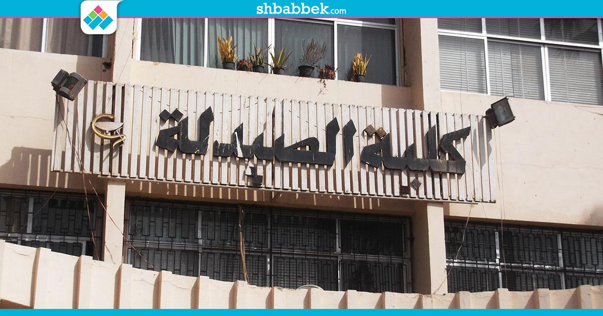 69 طالبا ترشحوا لانتخابات اتحاد كلية الصيدلة جامعة القاهرة