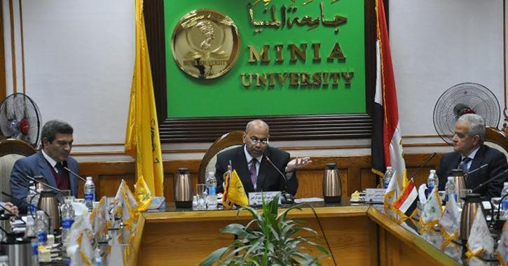 الأحد والاثنين نصف يوم عمل بجامعة المنيا للمشاركة في استفتاء تعديلات الدستور
