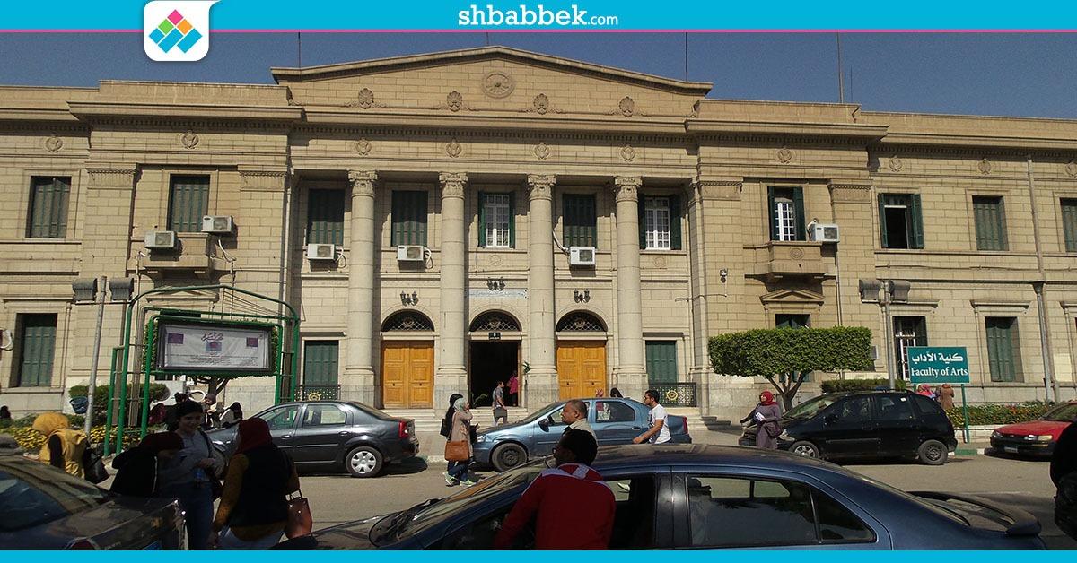 آداب جامعة القاهرة تنظم يوم تعريفي بالكلية لطلاب الثانوية العامة