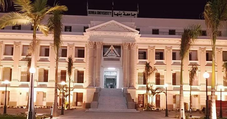 جامعة بنها تنفي القبض على رئيس قسم الأطفال بكلية الطب
