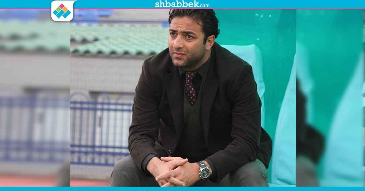 إحالة أحمد حسام ميدو للتحقيق.. تعرف على السبب