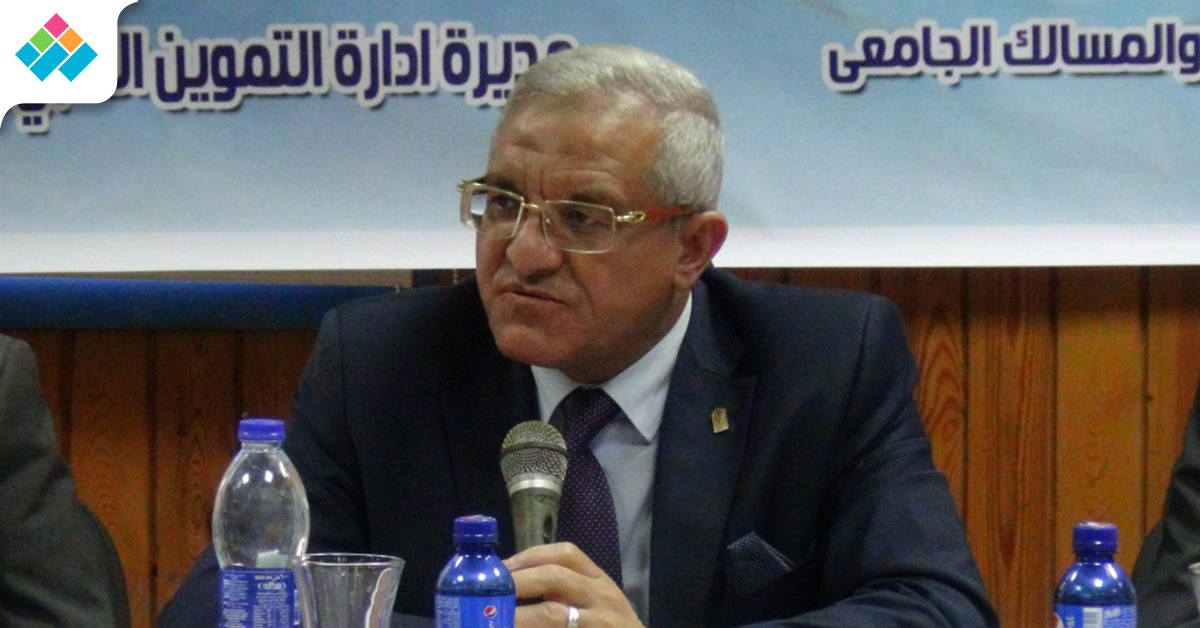 رئيس جامعة المنيا: إجراء «تحليلات الإدمان» على الطلاب لتفادي الانحراف