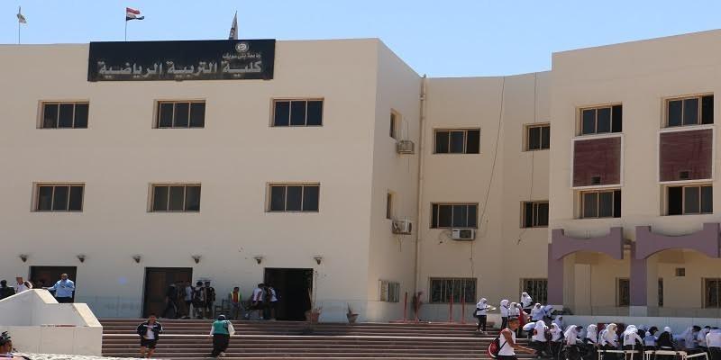 أحمد جمال رئيسا لاتحاد طلاب تربية رياضية بني سويف