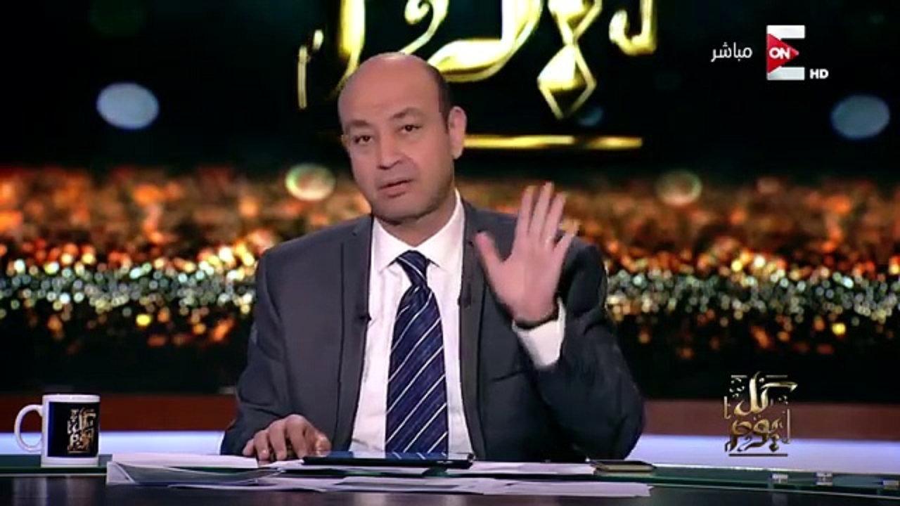 عمرو أديب عن واقعة ضرب نائب الفيوم لموظفة: «لازم يتحاسب محدش على راسه ريشة»
