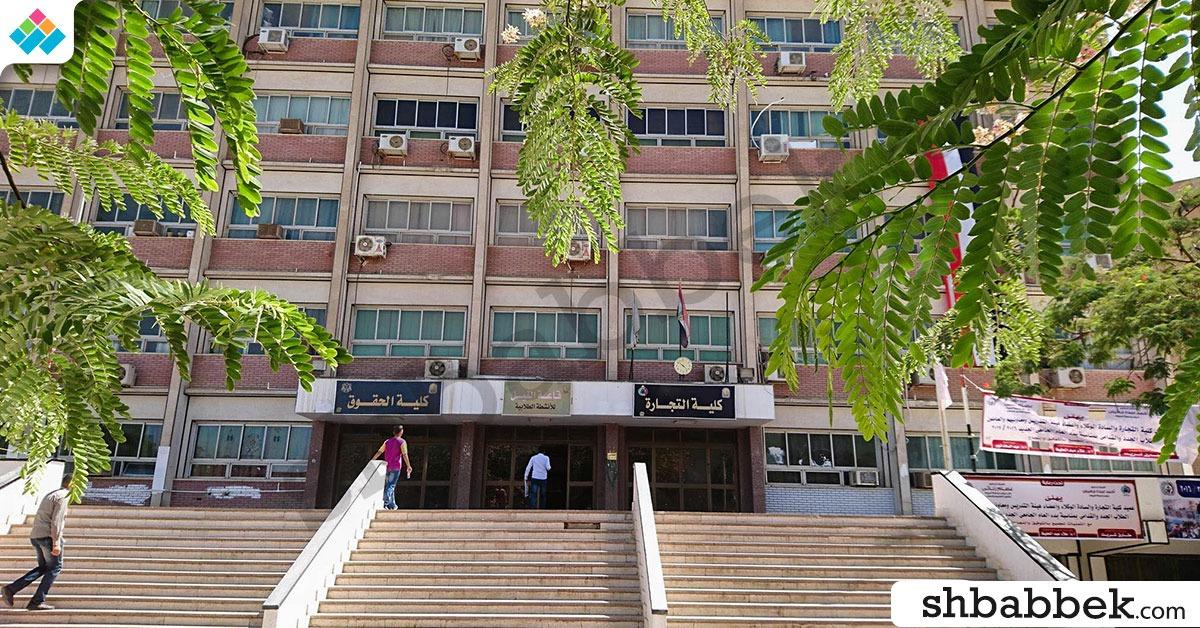 http://shbabbek.com/upload/«اذكر اسم دكتور المادة».. سؤال بامتحان طلاب كلية التجارة جامعة أسيوط