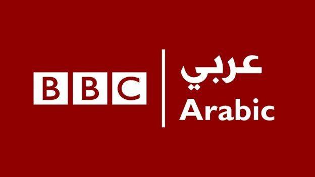 وظائف شاغرة في بي بي سي عربي: نحتاج فريق صحفي أونلاين - شبابيك