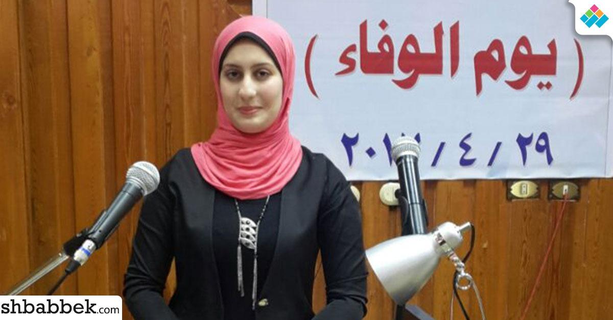 اتحاد طلاب كفر الشيخ يعلق على وفاة طالبة أصيبت بالتسمم