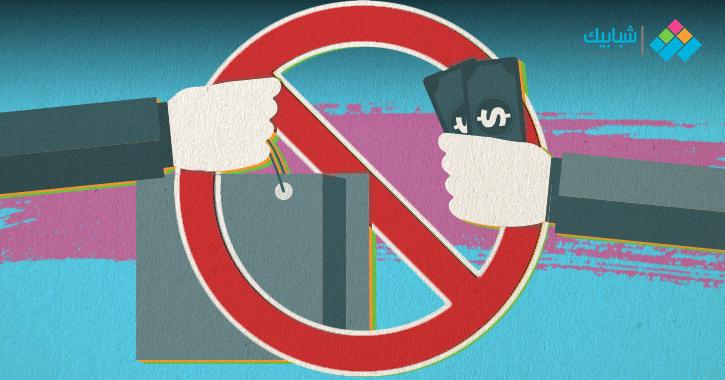 تحذير لرواد الأعمال وأصحاب المتاجر