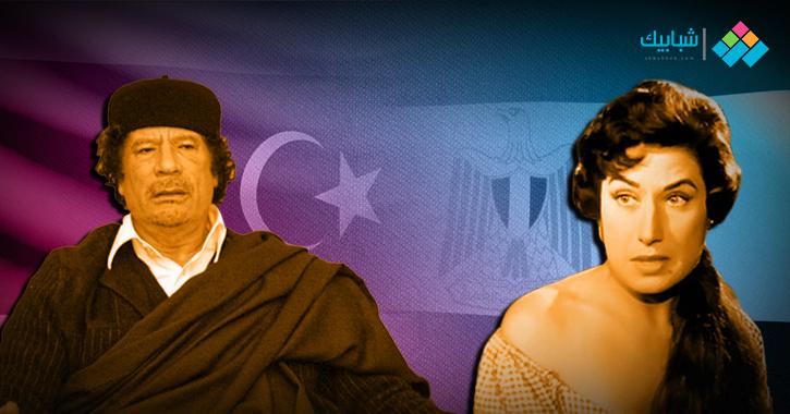 سر هروب ليلى فوزي وقصتها مع القذافي والزمالك