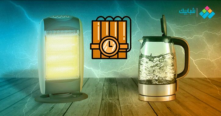 10 نصائح لترشيد استهلاك الكهرباء بالمنزل خلال الصيف