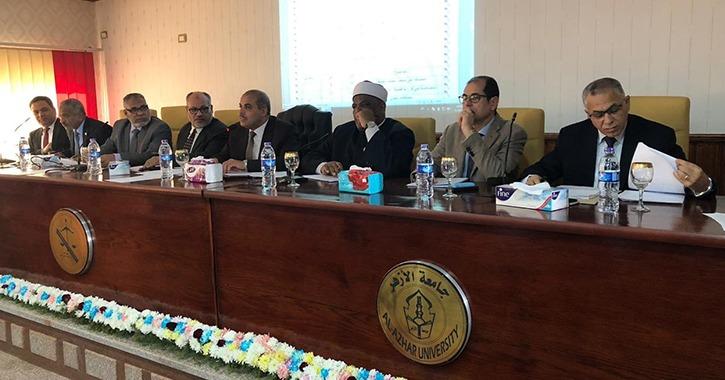تفاصيل اجتماع مجلس جامعة الأزهر اليوم السبت 26 يناير 2019