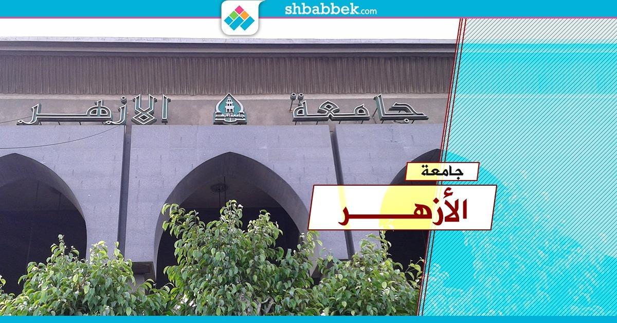 http://shbabbek.com/upload/طلاب وأساتذة لرئيس جامعة الأزهر: عايزين اتحاد طلبة ومشوا «فالكون»