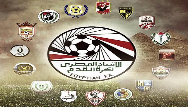 جدول ترتيب الدوري المصري بعد فوز الأهلي على الإنتاج بهدف