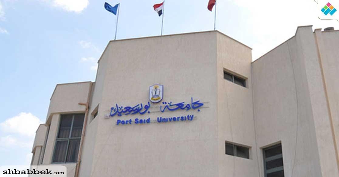 632 طالبا يخوضون انتخابات اتحاد طلاب جامعة بورسعيد