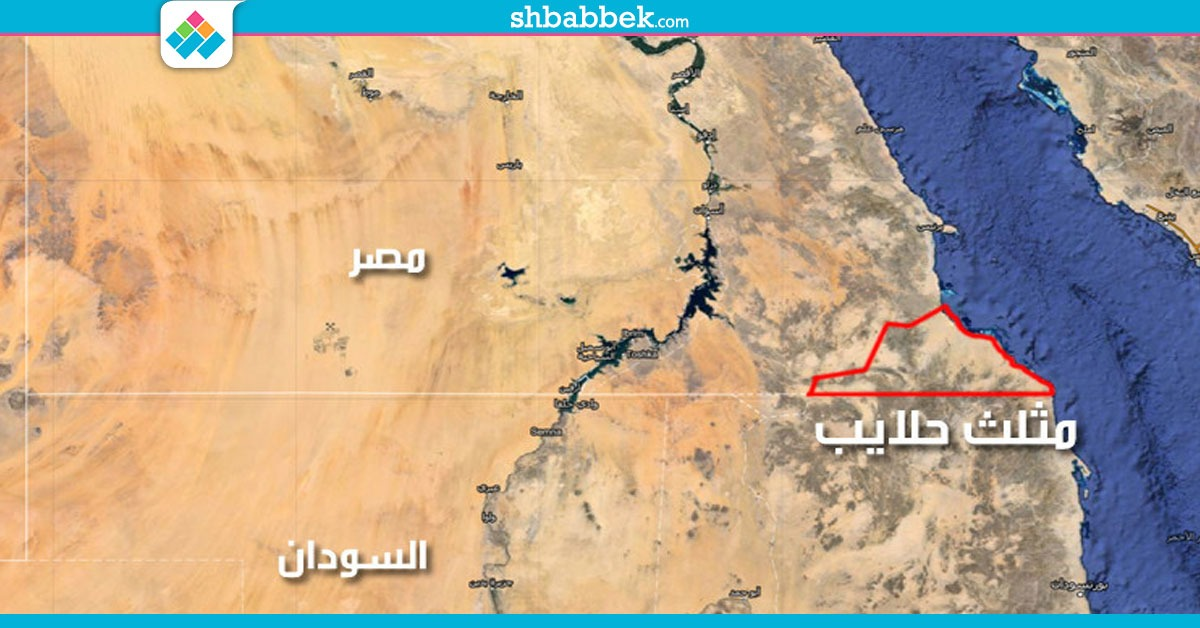 مصر تبث برنامجا تليفزيونيا وإذاعيا من حلايب وشلاتين
