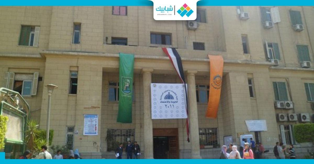 اتحاد «سياسية القاهرة» يدعو الطلاب لحفل إفطار مجمع