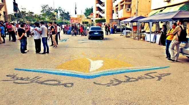 طلاب مصر القوية: الأمن استبعد المنتمين للحركة من انتخابات الاتحاد